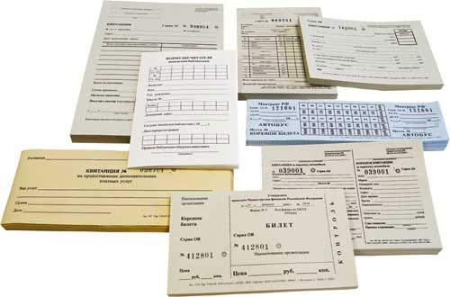Печать бланков строгой отчетности